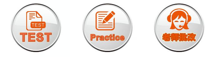 【TPO模考软件】TPO1-35托福模考软件全新升级V5.1免费下载图2